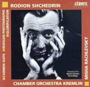 RodionShchedrin