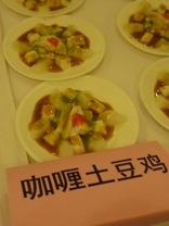 shanghai4-3