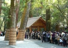 写真2 新嘗祭の日の内宮御贄調舎(2014年11月23日)