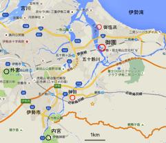 図1 御園の位置(Google)