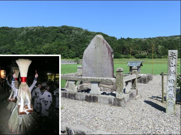 写真1 米山新田墾田碑(2016年6月2日)と円座羯鼓踊り(2014年8月15日)