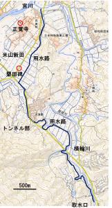 図1 米山新田と用水路