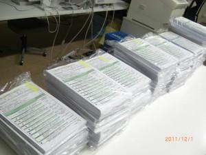 図1. 返却された食事結果票:結果票とその他の書類は個人ごとにまとめ、さらに施設ごとに梱包して、発送しました。