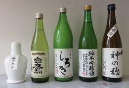 写真5 今回と前回のコラムに関係する日本酒。左から神宮御神酒、山田錦100%の純米酒、濁り酒、伊勢錦100%の純米吟醸酒、神の穂100%の吟醸酒(2017年3月22日)