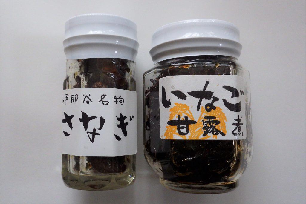 蚕の蛹・イナゴ甘露煮(長野県)